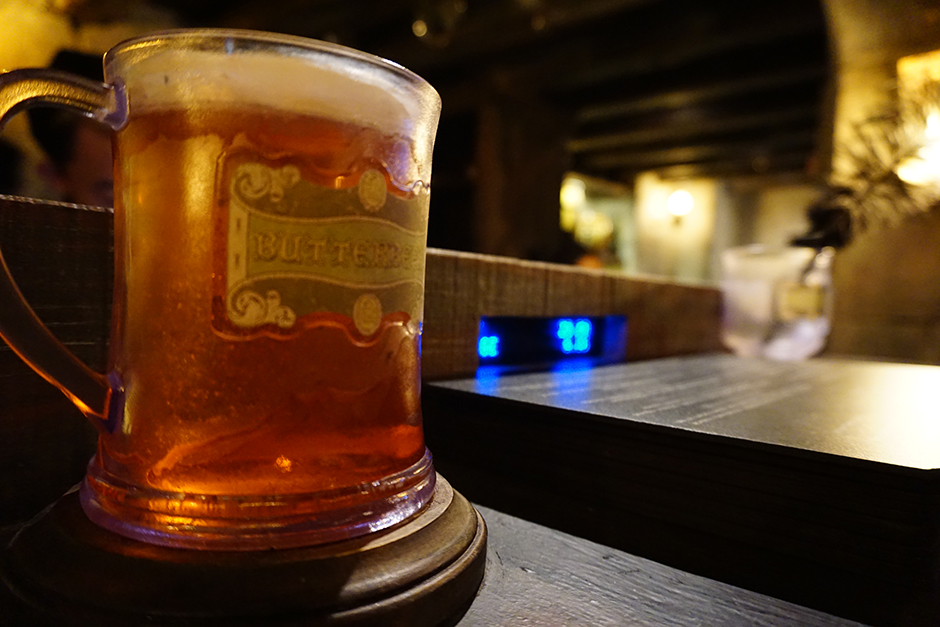 Butter Beer Glass